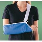 Ортез плечевой (повязка для поддержки руки)